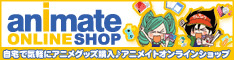 animate ONLINE SHOP